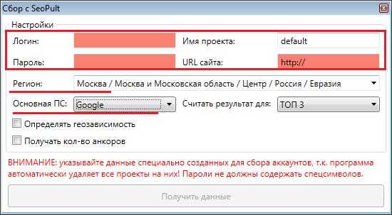 Прокси или VPN в чем разница? vpnMentor