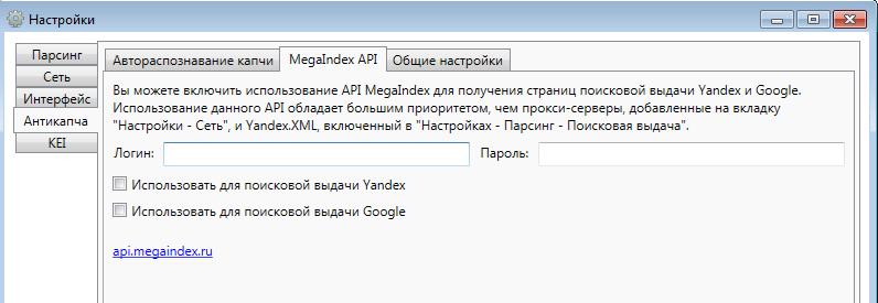 Купить Списки Прокси Серверов Для Чекера World Of Tanks Скачать proxy для брута- бесплатные, халявные раздачи, anonymous proxy for parsing vkontakte